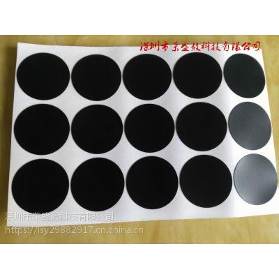 绝缘材料 黑色PVC单面胶带 特价批发深圳厂家