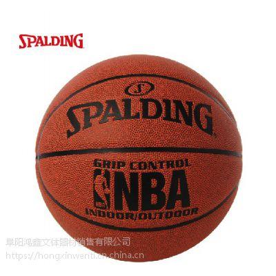 阜阳鸿鑫文体销售PU7号篮球 斯伯丁篮球 足球 羽毛球 乒乓球 跳绳等学校体育器材销售