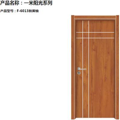 【大迈木门】值得选购-专业生产干漆木门厂家-干漆木门厂家