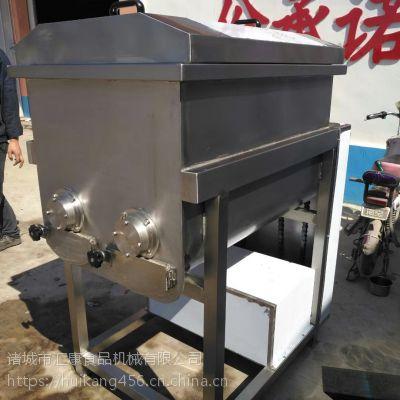 汇康牌红肠拌馅机 双轴搅拌设备 食品拌料机