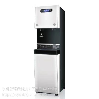 天津开水机道尔顿净水机 艾迪卫15T步进式刷卡触屏开水器供应租赁