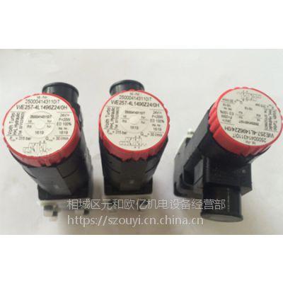 德国哈雷H+L电磁阀WE05-4R100Z24/0H原装正品