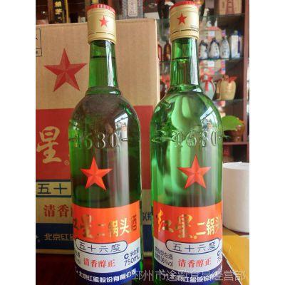 北京红星二锅头 56度大二 清香型白酒750ml*6瓶整箱
