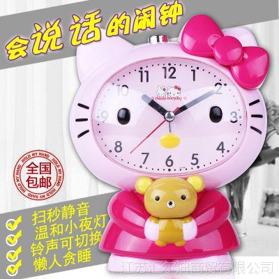 升级版创意个性小猫语音学生儿童卡通音乐闹钟床头静音夜光电子钟