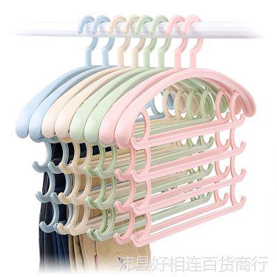 多功能魔术裤架家用衣柜挂裤子衣架围巾收纳挂架塑料整理挂裤子架