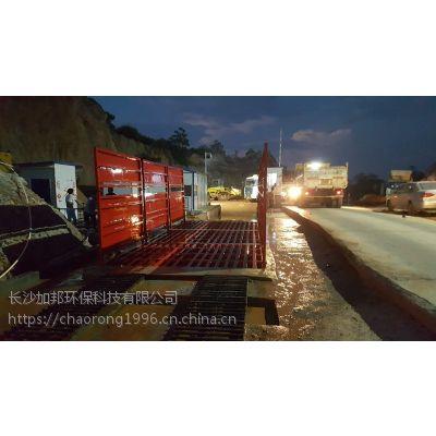 平川区拉煤车煤矿车洗车机