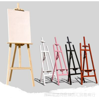 板式实木黑板小型画架画板速写三角架美术架子展示架画家素描初学
