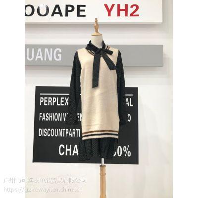 水貂毛毛衣系列新款超低价时尚百搭专柜正品一手货源折扣批发(小份200件)¥45