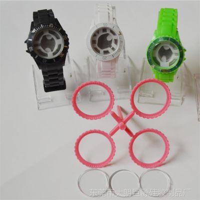 大量供应硅胶手表及配件,手表带套装批发订制