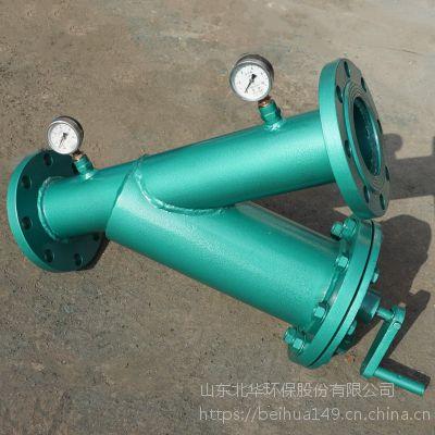 矿用不锈钢水处理设备管道过滤器 北华生产厂家
