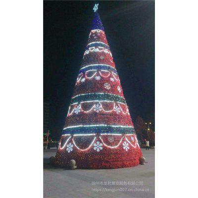 厂家定做绿红色大型户外圣诞树装饰56789/10/12/14/15/20/25/30米