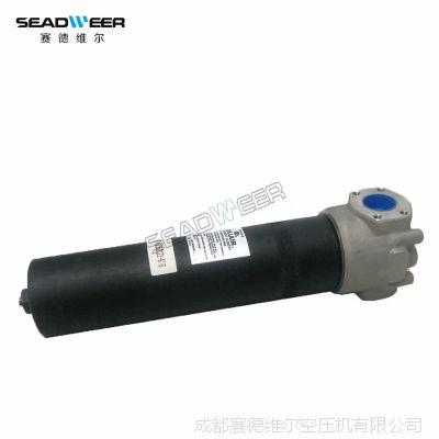 寿力压缩机油过滤器滤芯 02250153-301空压机油滤