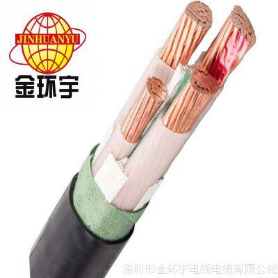 金环宇电线电缆WDZ-YJY5*10mm2国标交联电线无卤低烟环保电缆 金环宇电线价格