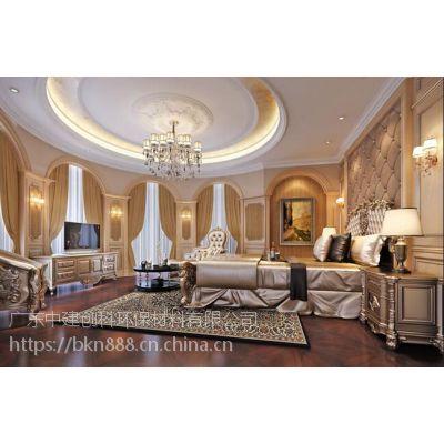 卡贝诺全屋整装提供优质服务 投资可以实现财富美梦