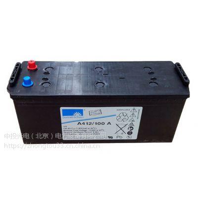 德国阳光蓄电池A412/100Ah/12v100ah UPS电源直流屏专用蓄电池