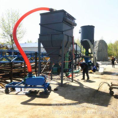 都用-氧化铁粉负压输送机 QF-30吨粉末气力输送机