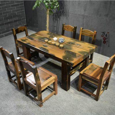 老船木家具批发现货老船木餐桌椅组合家用餐桌两用桌长方形餐桌椅组合八仙桌吃饭桌