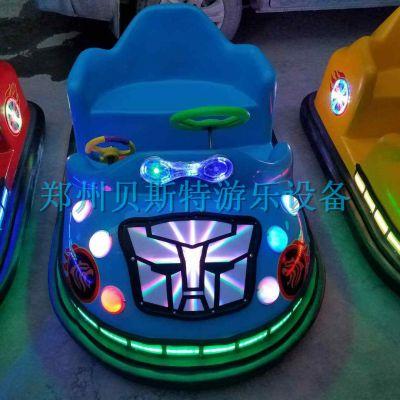 福建福州儿童游乐广场和小区附近经营儿童碰碰车有戏