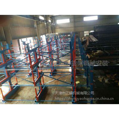 哈尔滨重载伸缩式管材货架 钢管存放架 型材库仓储货架