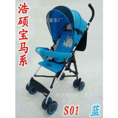 婴儿推车伞车便携折叠婴儿车儿童推车轻便宝宝手推车童车一件代发