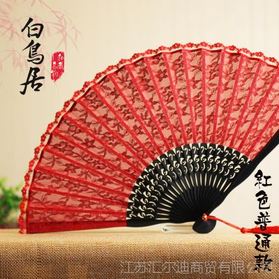 【】京都名扇复古黑色红色蕾丝真丝竹折扇舞蹈扇子多色包邮