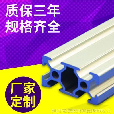 厂家定制欧标铝型材板 流水线铝型材及配件铝型材 铝型材弯曲加工