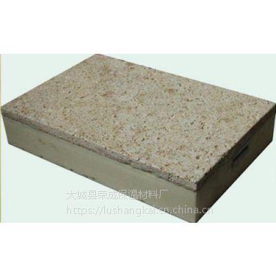 铝塑酚醛保温装饰一体板 品质高 芯材防火更可靠