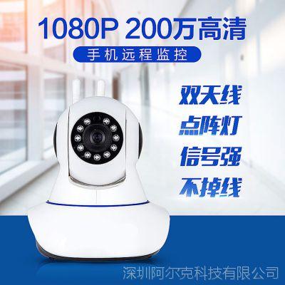 家用夜视监控器 无线摄像头 高清一体机 无线wifi手机网络监控摄像机