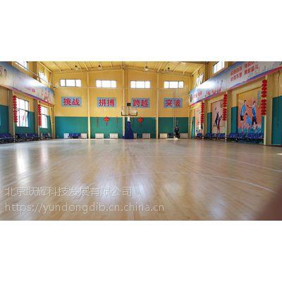 CBA体育木地板报价 CBA体育运动木地板厂家 CBA篮球实木地板厂