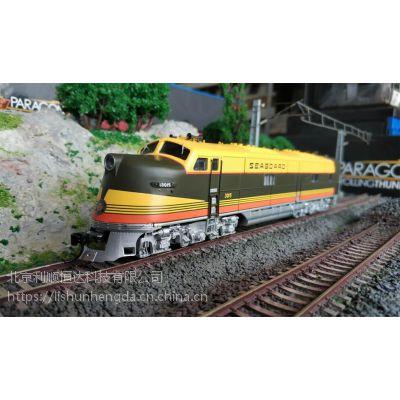 BLI 火车模型5402 HO DCC 数码音效 内燃机车