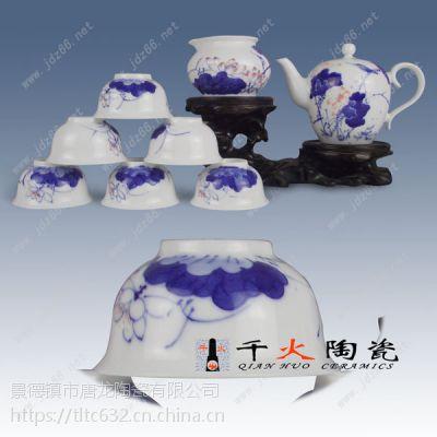 供应青釉雕刻龙纹8头茶具 礼品陶瓷茶具套装 景德镇陶瓷茶具厂家