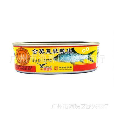 特价批发 鹰金钱金奖豆豉鲮鱼罐头227克方便即食罐头鱼