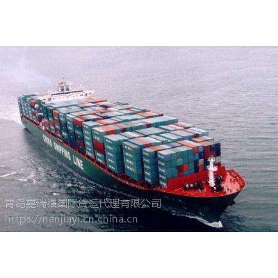青岛到海南海口三亚海运,港到港 门到门