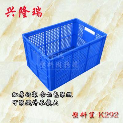 赤峰塑料筐批发-沈阳兴隆瑞