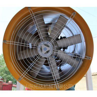 30米手动雾炮机 风送式喷雾机价格