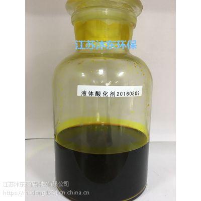 电镀废水脱色絮凝剂