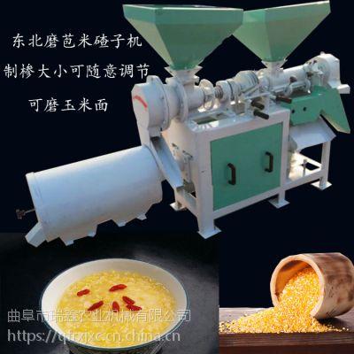 厂家批发苞米碴子磕糁机 瑞鑫牌新式玉米打糁机 黑龙江苞米去皮制糁机