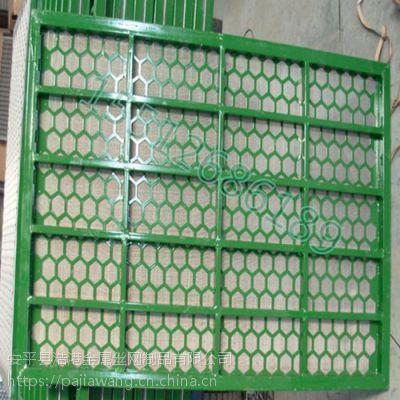 铁框架泥浆筛布厂家@唐山铁框架泥浆筛布厂家直营
