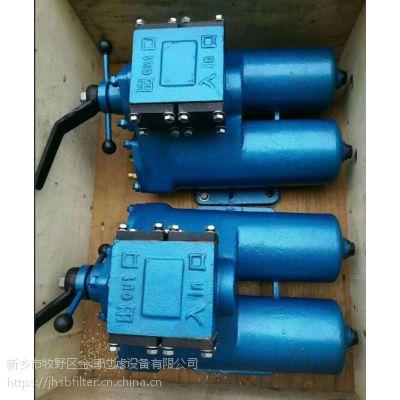 MAHLE 高压油滤芯77689078/PI8530DRG100