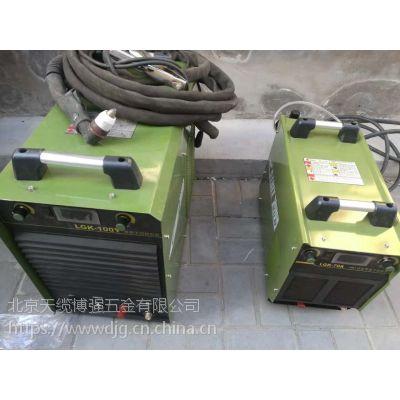 等离子切割机气泵一体LGK-100Y