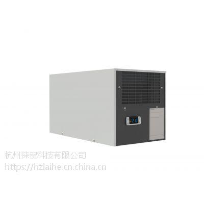 新品供应COSMOTEC工业空调