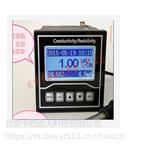 中西工业在线电导率仪(中西器材) 型号:YH25-KRDCCT-7320A