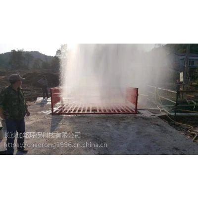 靖远县火电厂煤矿车洗轮机