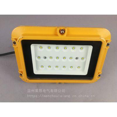 24WLED防爆吸顶灯 24W防爆LED泛光灯 24WLED防爆照明灯具