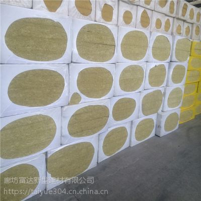 直供玄武岩岩棉板价格 硬质岩棉保温板