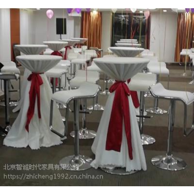北京周边晚会高吧桌出租 酒会吧桌椅出租