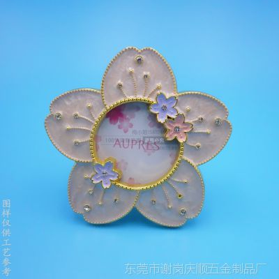 厂家定制金属相框 烤漆镶钻相框 创意樱花边框