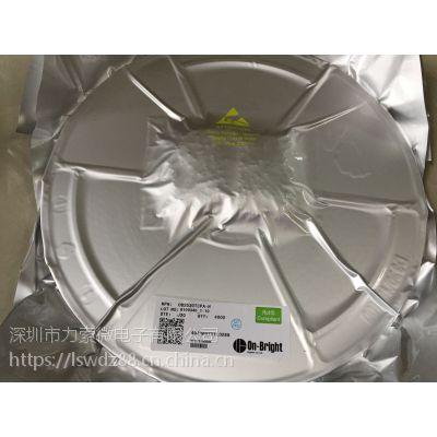 OB2530TCPA-H 昂宝专卖 OB2530TCP/CP 假一罚十 SOP-8