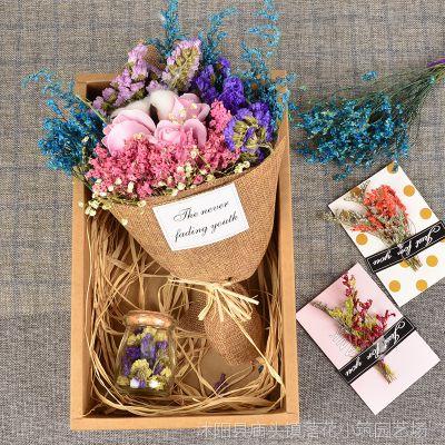 干花 勿忘我手工永恒玫瑰干花花束 满天星礼盒情人节生日礼物干花