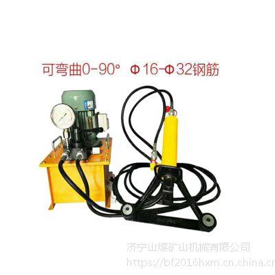 轻便灵活 液压钢筋弯曲机 手提式弯曲机 山煤机械32型钢筋折弯机